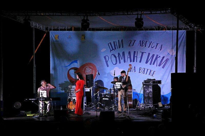 Выступление Jazz Mansard - Джазовый концерт и Дни романтики на Вятке 2016