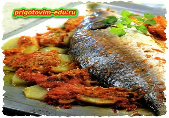 Запеченная рыба Дорадо с овощами