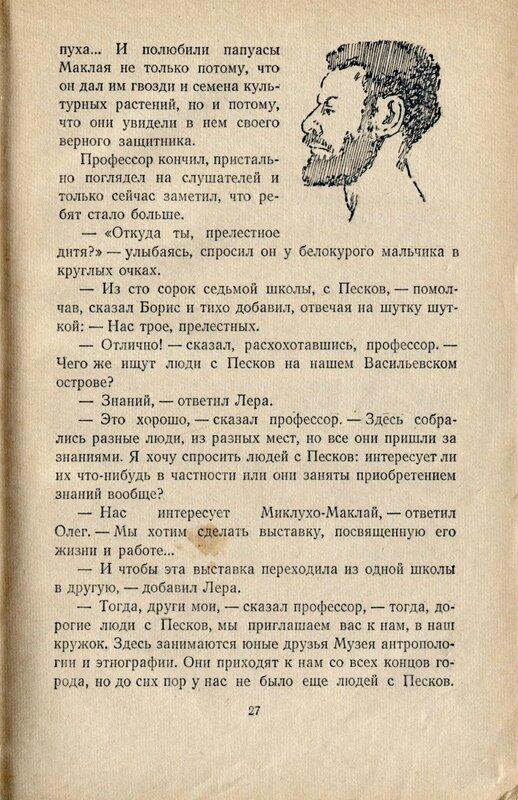 Рахтанов_005.jpg