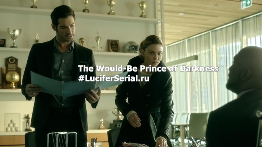 Актеры и персонажи эпизода 1.03 The Would Be Prince of Darkness сериала «Люцифер»