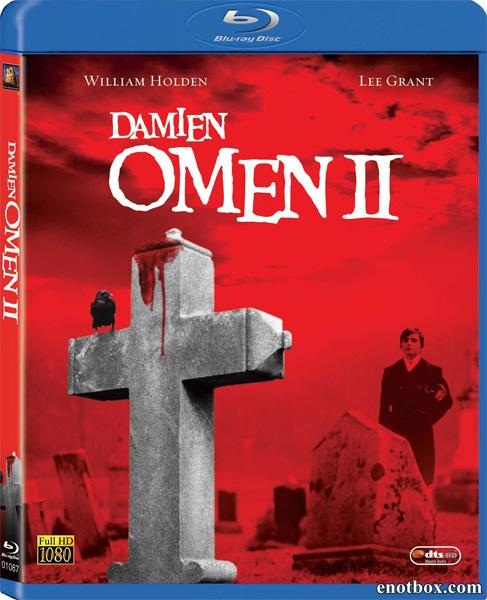 Омен 2: Дэмиен / Damien: Omen II (1978/BDRip/HDRip)