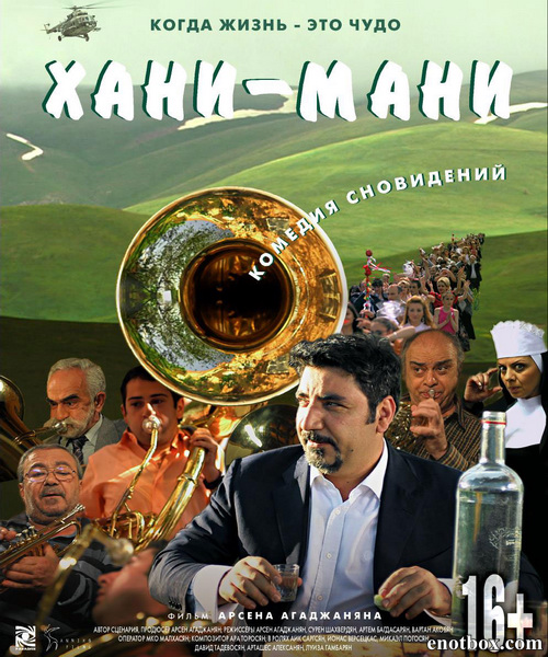 Хани мани / Honey Money (2015/WEB-DL/WEB-DLRip)