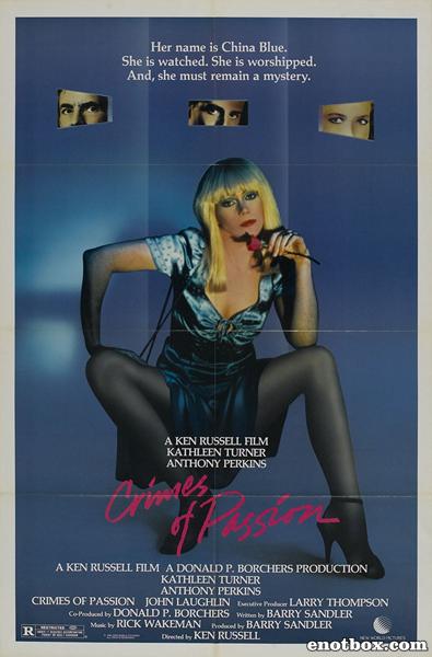 Преступление на почве страсти / Crimes of Passion (1984/HDRip)