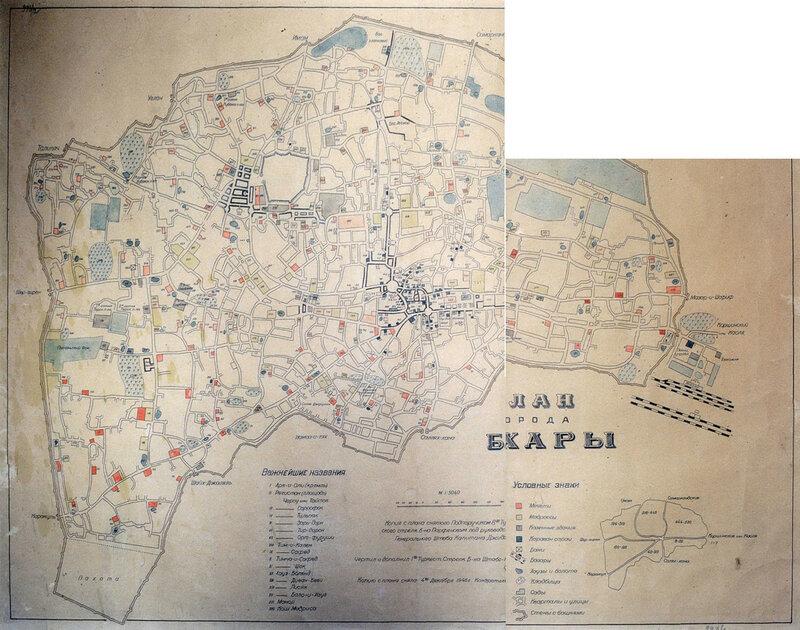 План города  Бухары.JPG