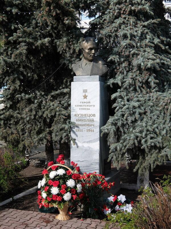 Тюмень - Памятник разведчику Кузнецову