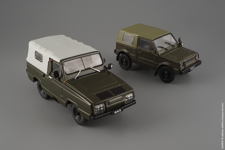 УАЗ-3907-07.jpg