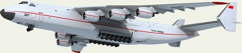 Самолет Ан-225 Мрия. mria1s.jpg