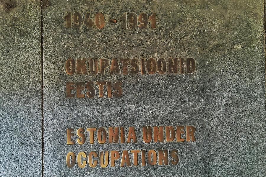 Как эстонцы относятся к русским и периоду СССР