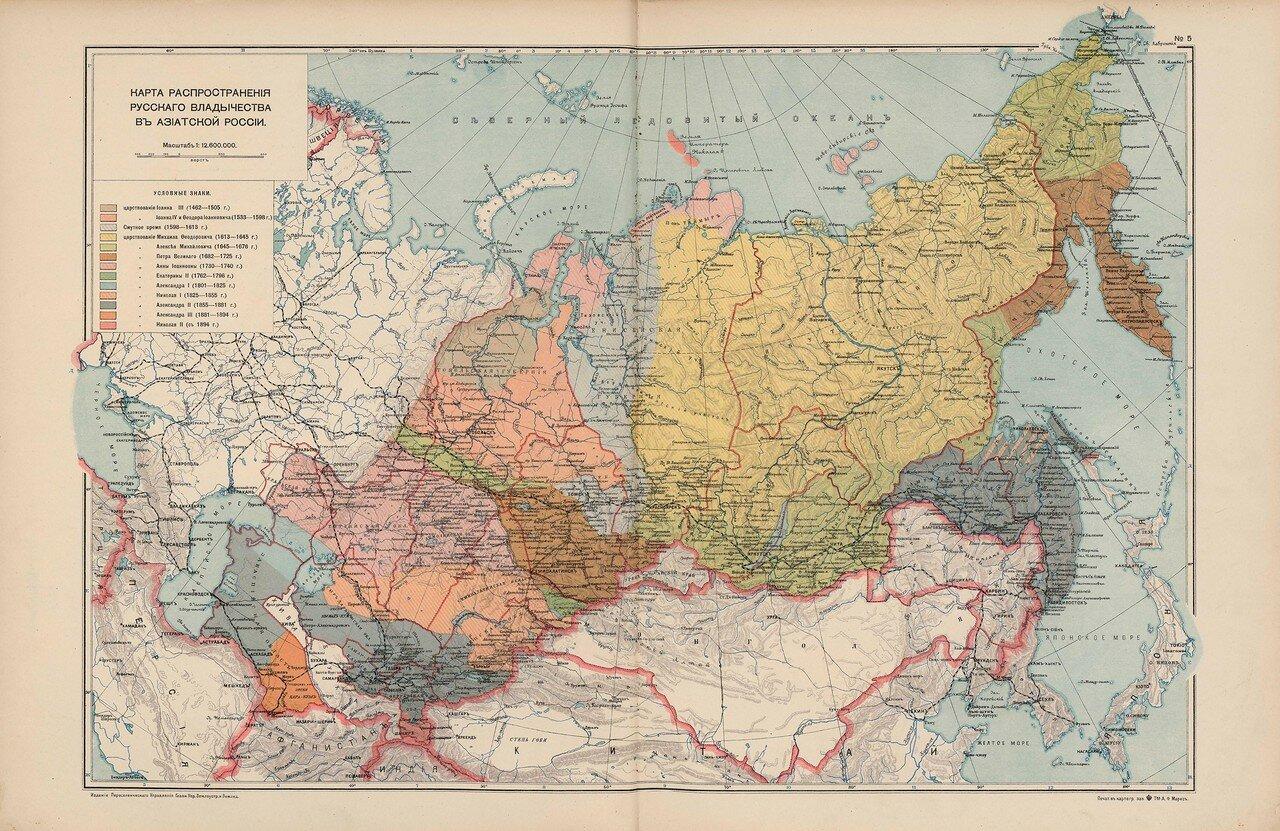 07. Карта распространения русского владычества в Азиатской России
