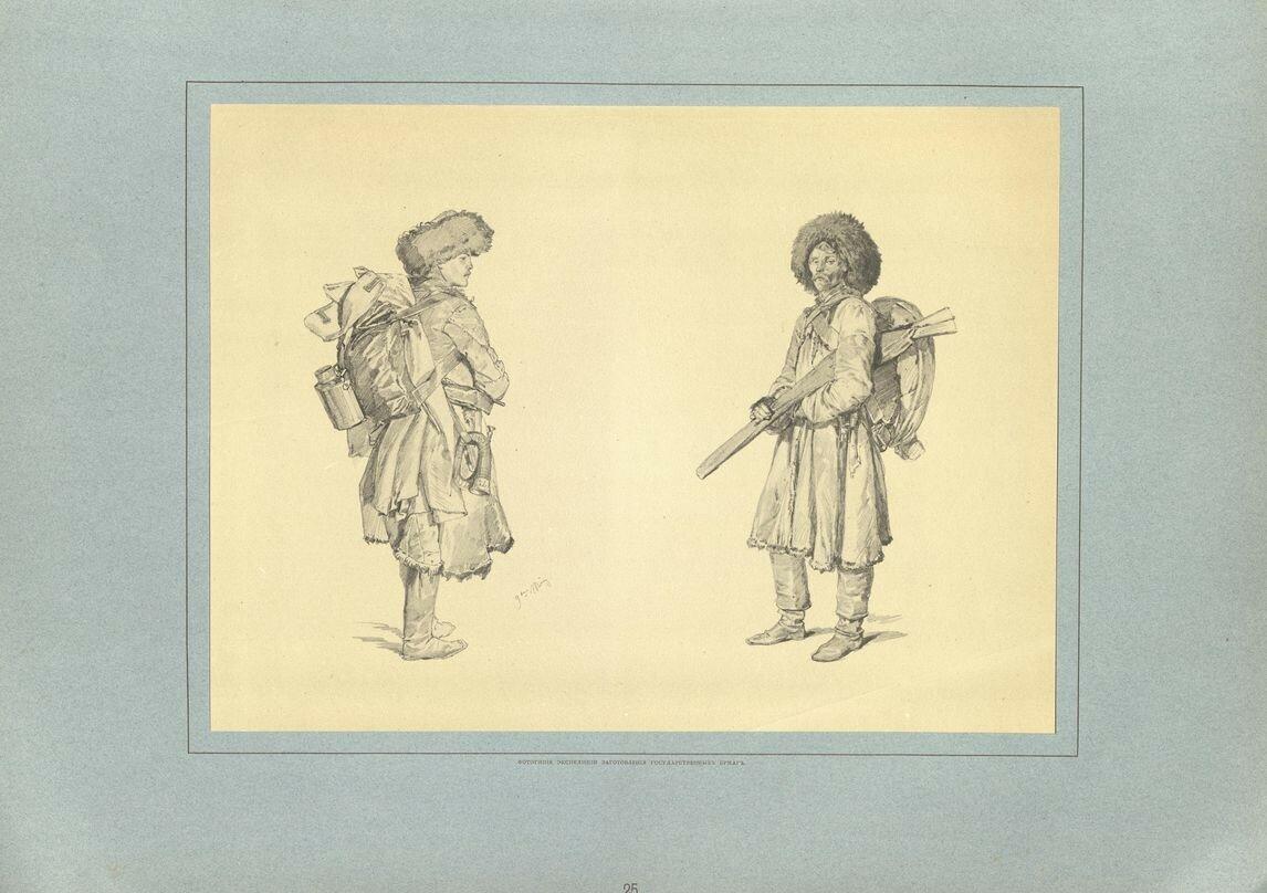 25. Горнист и охотник Кабардинского полка