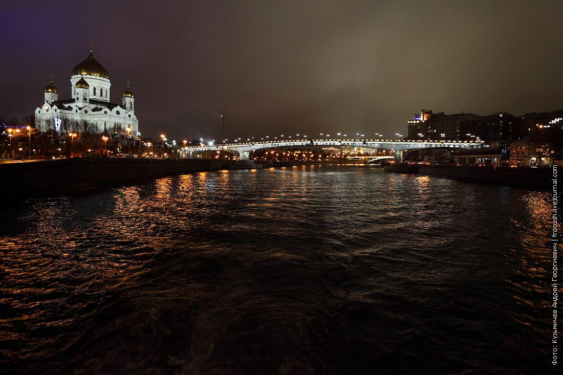 Храм Христа Спасителя и Патриарший мост ночное фото