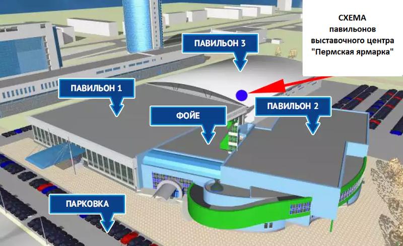Схема павильонов выставочного центра Пермская ярмарка.png