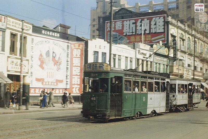 1946 Shanghai by Alan Larson2.jpg