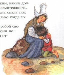 https://img-fotki.yandex.ru/get/128227/19411616.51b/0_119fd2_ca8ad6cd_M.jpg