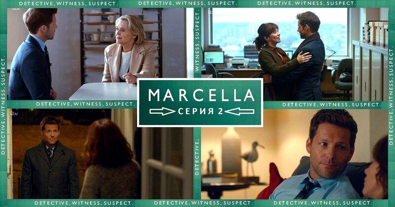 marcella-1/02.