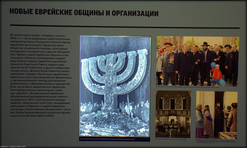 Еврейский музей и центр толерантности. Бахметьевский гараж