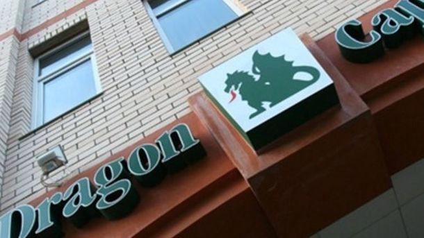 СБУ рассказала опричине обысков вDragon Capital иеще 7 компаниях