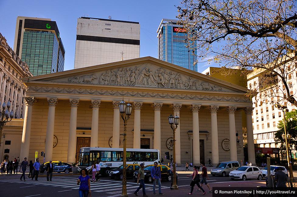 0 75c271 3e6e1e2b orig Буэнос Айрес – самый европейский город в Латинской Америке