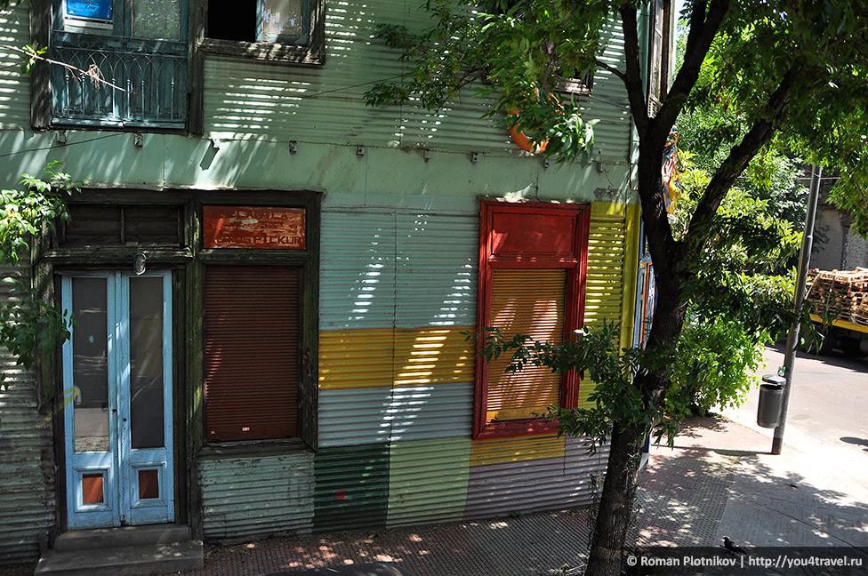 0 75c27a f836b60d orig Буэнос Айрес – самый европейский город в Латинской Америке