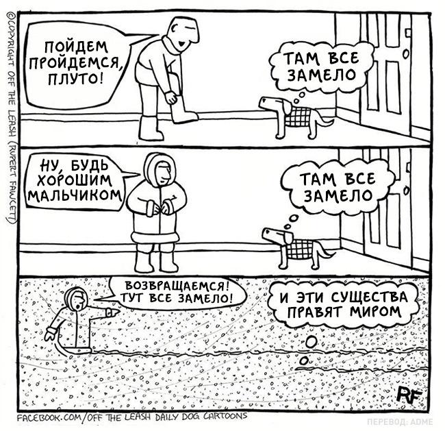 Превью: Rupert Fawcett Перевод иадаптация: fotojoin.ru