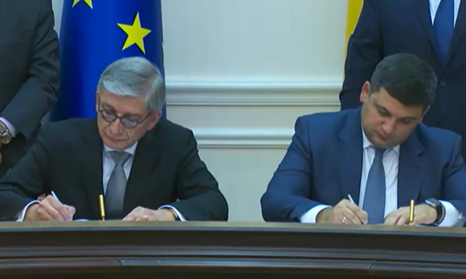 Кабмин иВсемирный съезд украинцев подписали меморандум