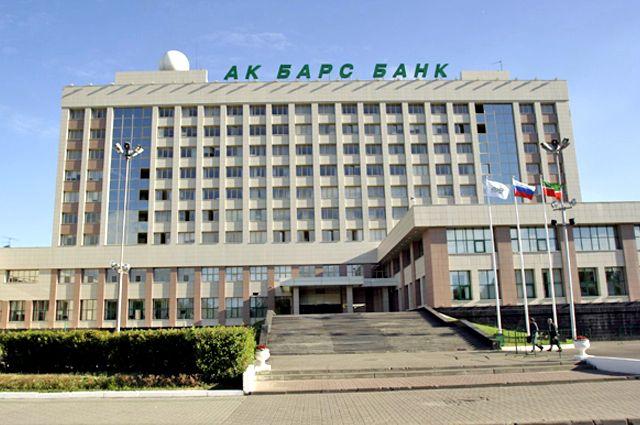 Председатель правления банка «АкБарс» назвал слухами сообщения опроблемах банка
