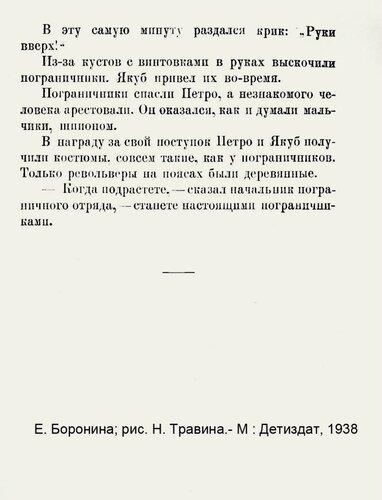 E.Boronina_4.jpg