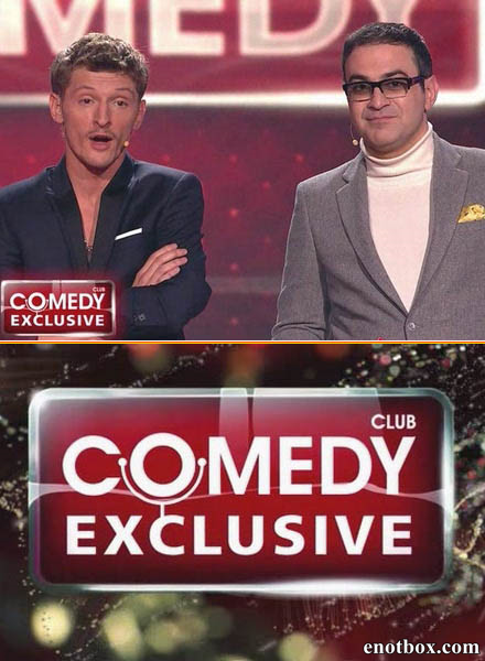 Comedy Club. Exclusive (1-80 выпуски) / 2013-2015 / РУ / SATRip, WEB-DLRip