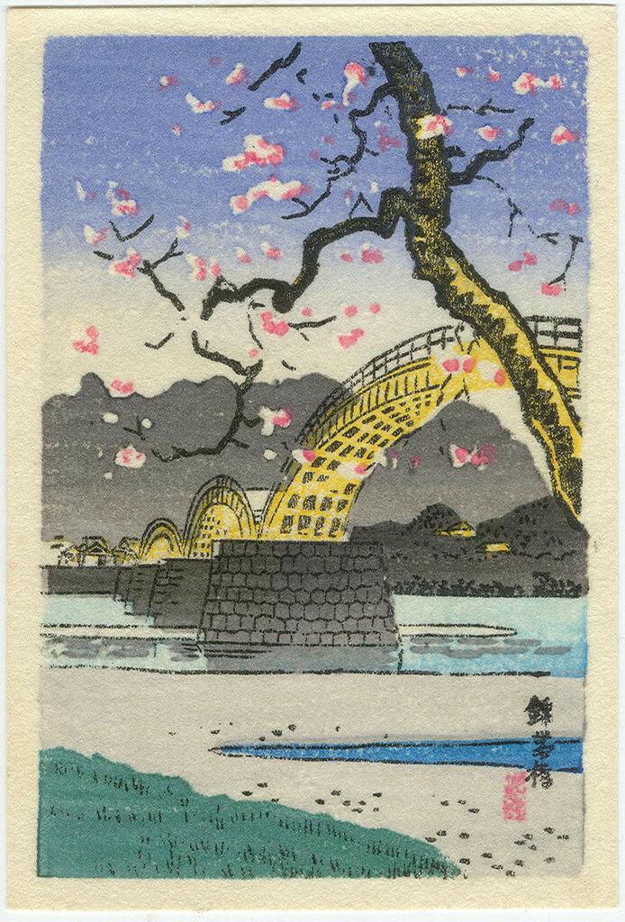 Tsuchiya_Koitsu-No_Series-Kintai_Bridge_Mini_Postcard-00038321-050825-F12.jpg