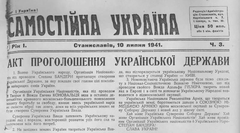АКТ ПРОГОЛОШЕННЯ НЕЗАЛЕЖНОСТІ-2.jpg