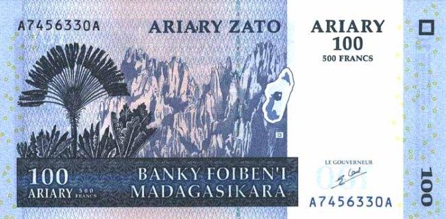 Мадагаскарские деньги