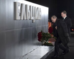 Russian President Putin and PM Medvedev lay flowers at monument of first Russian President Yeltsin in Yekaterinburg