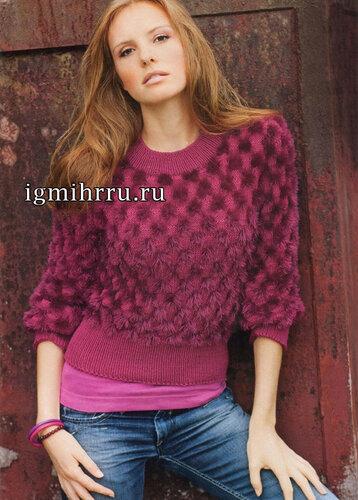 Оригинальный пуловер из пряжи с эффектом бахромы. Вязание спицами