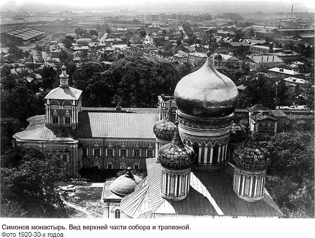 63076 Южная часть Симонова монастыря с колокольни (вариант №2) кон. 1920-х.jpg