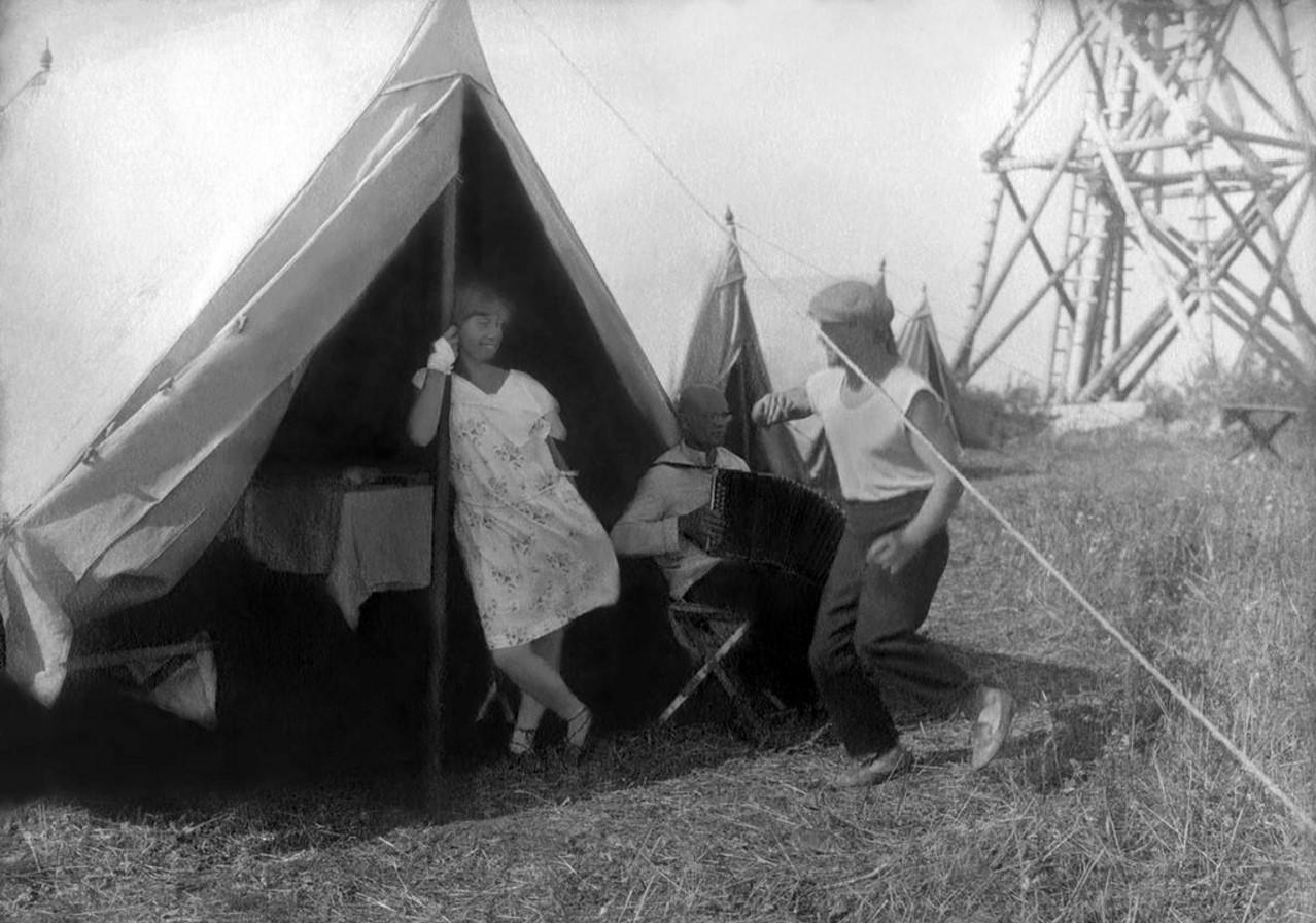 1928. Златоуст. Геодезисты
