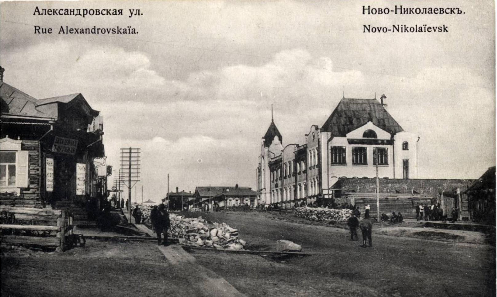 Александровская улица и Александровская школа