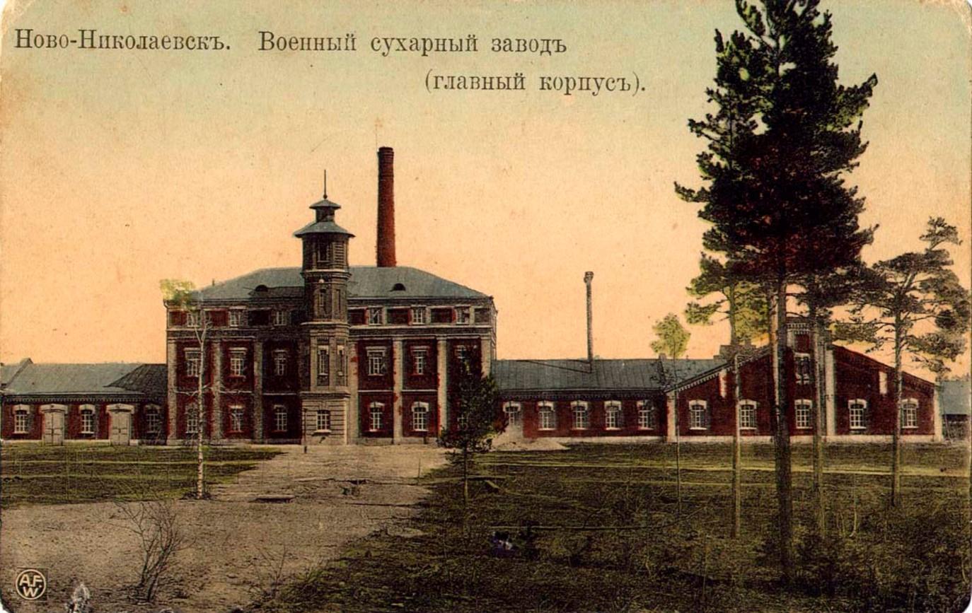 Военный сухарный завод (главный корпус)
