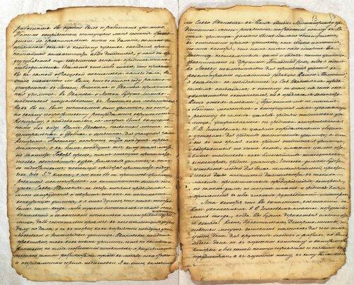 ГАКО, ф. 445, оп. 1, д. 4, л. 12об - 13.