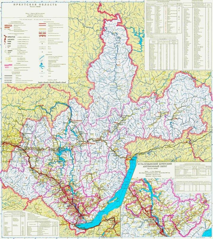 Карта Иркутской области, 1997 год