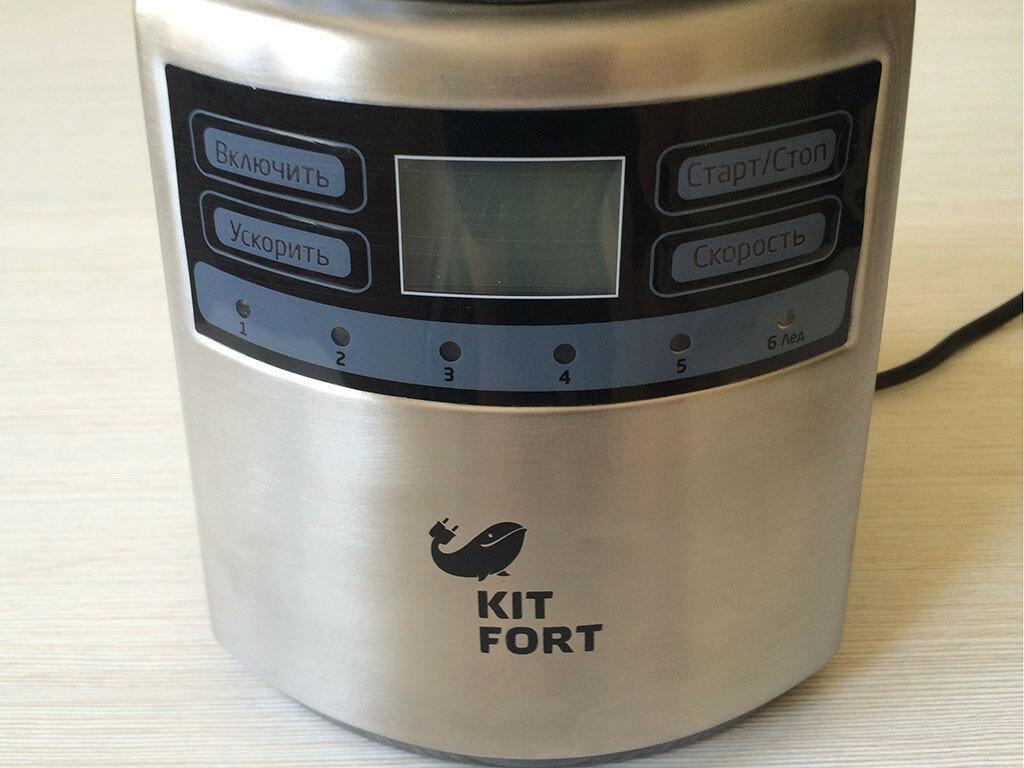 блендер Kitfort КТ-1301
