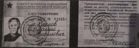 https://img-fotki.yandex.ru/get/128446/118996403.2c9/0_d0db0_a1fd5590_orig