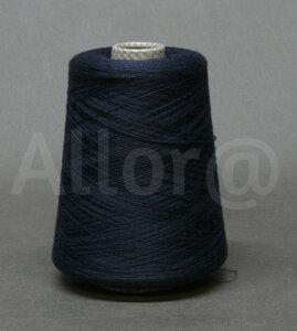 Cariaggi ANTILOPE  пыльный темный зеленовато-синий