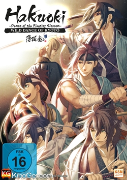 Hakuoki The Movie 1 - Demon of the Fleeting (2013)