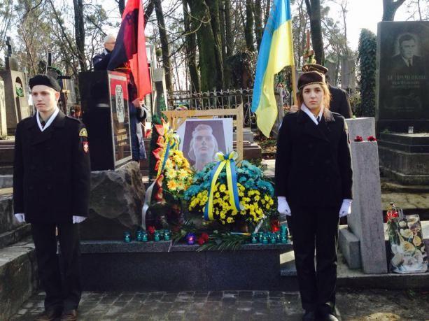 Во Львове почтили несокрушимую патриотку Ольгу Басараб