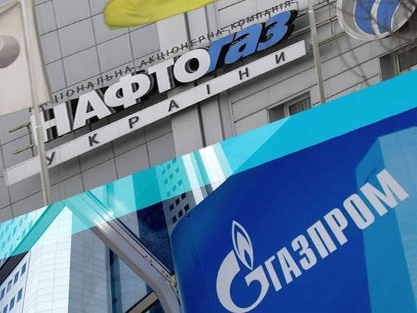 """Миллеру и Ко придется закатать губу: """"Нафтогаз"""" не будет платить за газ, который """"Газпром"""" поставлял для """"Л/ДНР"""""""
