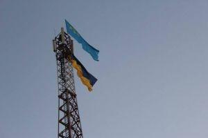 """""""ПС"""" вместе с крымскими татарами установил государственный флаг Украины"""