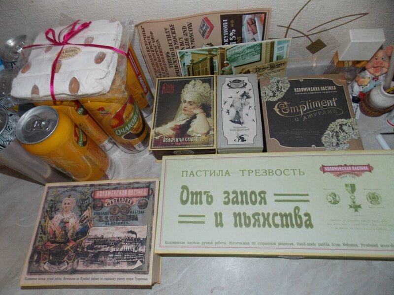 коробки с коломенской пастилой