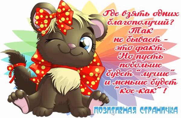https://img-fotki.yandex.ru/get/128446/166857984.4e4/0_27e830_fca5d8bb_orig