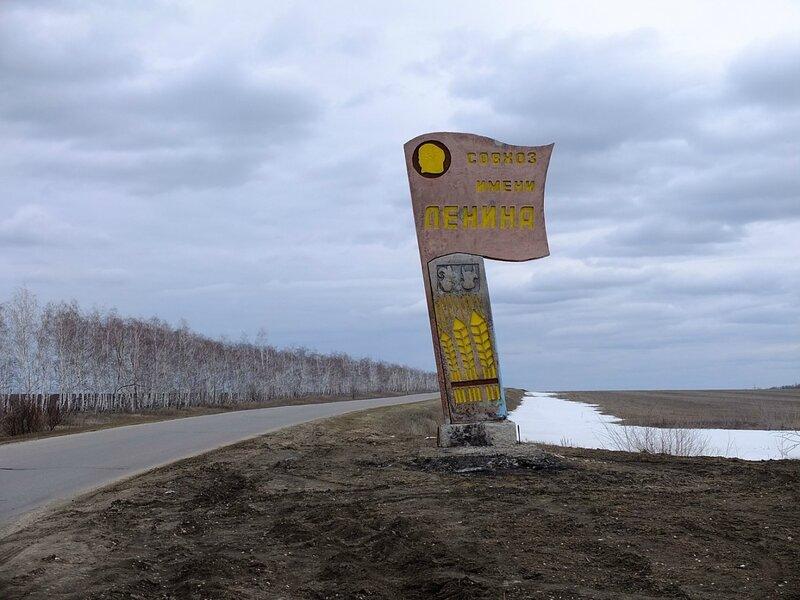 каменный брод, Красноармейское, сов. Ленина 421.JPG