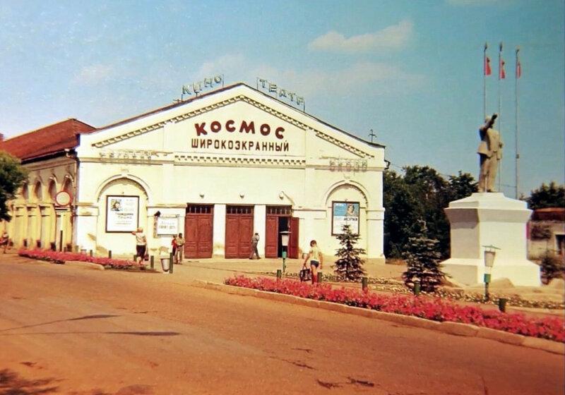 Город Слободской, цветные фотографии 1984 года.